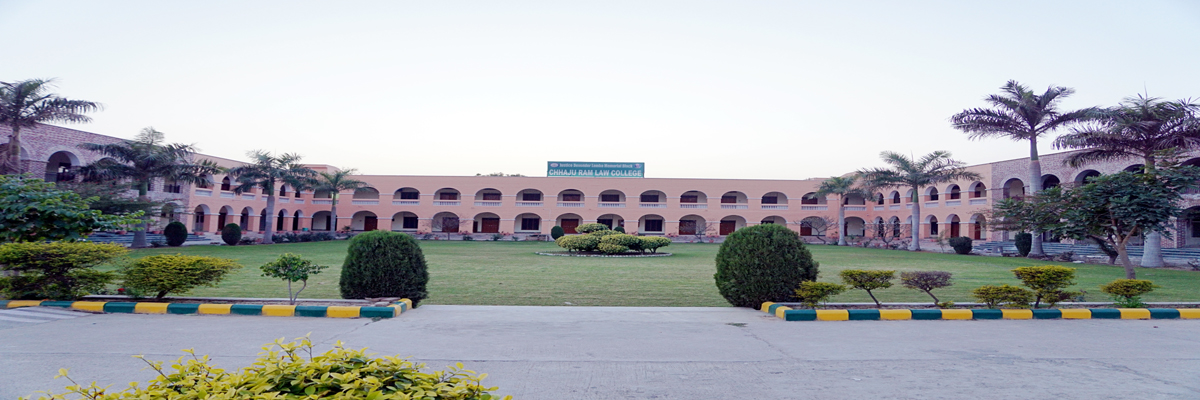 Home | CR LAW COLLEGE HISAR